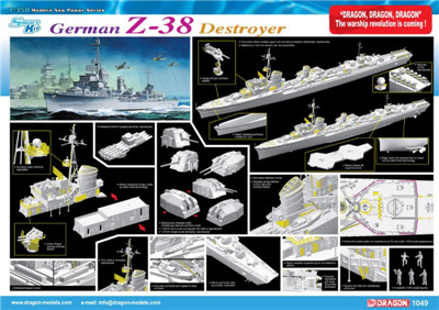 1:350 Dragon Model German Z-38 Destroyer 1049