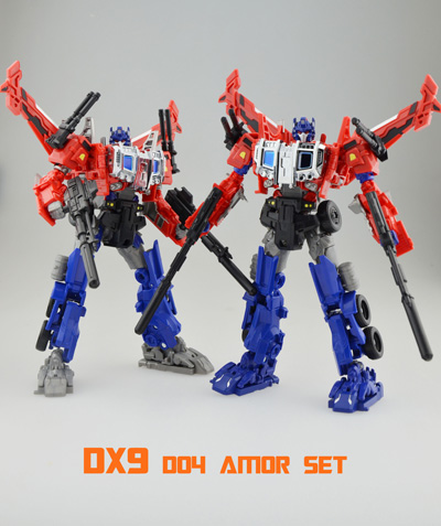 Transformers DX9 D04 Optimus Prime Armor Amor Set