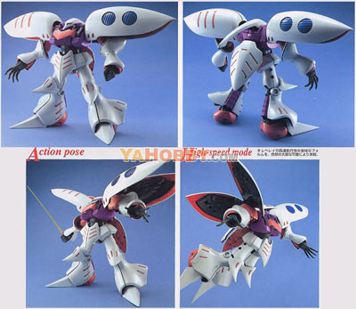 Gundam Master Grade 1/100 Model Kit AMX-004 QUBELEY
