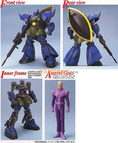 Gundam Master Grade 1/100 Model Kit MG Anavel Gatos Gelgoog
