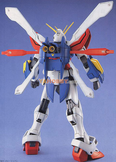 Gundam Master Grade 1/100 Model Kit - God Gundam