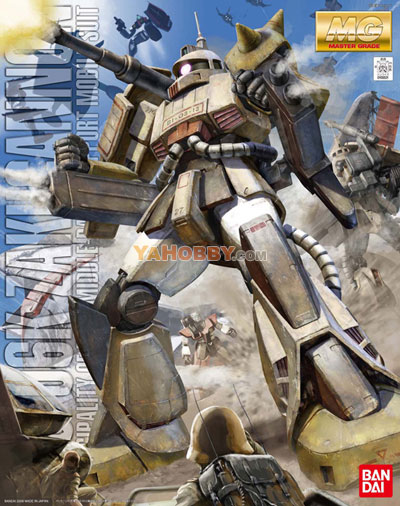 Gundam Master Grade 1/100 Model Kit MG MS-06K Zaku Cannon