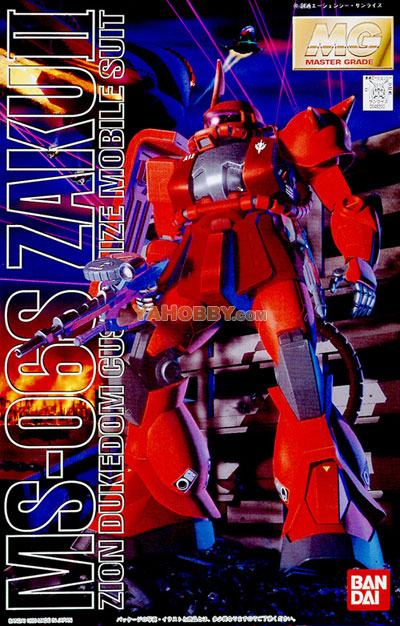 Gundam Master Grade 1/100 Model Kit MS-06S Zaku II