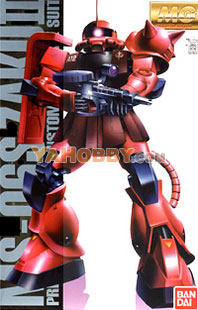 Gundam Master Grade Model Kit MS-06S Chars Zaku (MG Special)