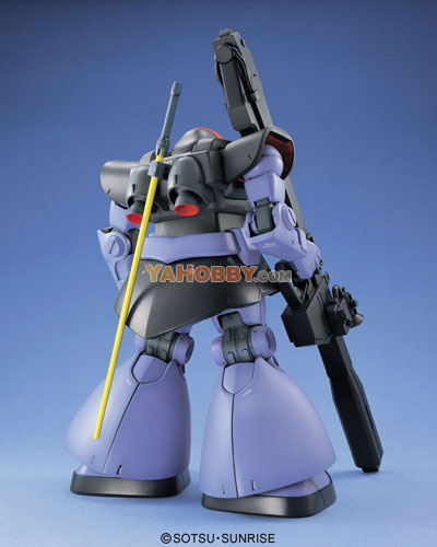 Gundam Master Grade 1/100 Model Kit - MS-09 RICK-DOM