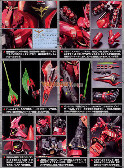 Gundam Master Grade 1/100 MSN-04 Sazabi Metallic Coating Version