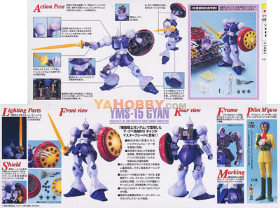 Gundam Master Grade 1/100 Model Kit MG YMS-15 Gyan