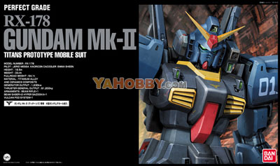 Gundam Perfect Grade 1/60 Model Kit Gundam Mk-II Titans