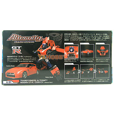 Transformers Alternity Alt NISSAN GT-R R35 Optimus Prime CONVOY Red