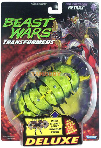 Transformers Beast Wars Deluxe Beasts Predacon Retrax