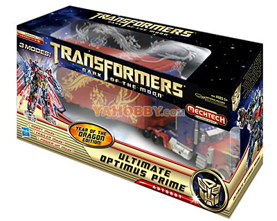 Transformers 3 DOTM Ultimate Optimus Prime Dragon Edition