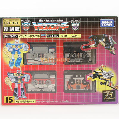 Transformers G1 Encore Cassette Ravage, Eject, Rewind, and Laserbeak