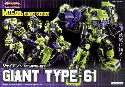 Transformers MakeToys Green Giant Giftset of 6