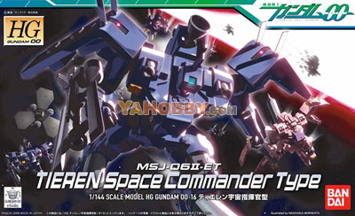 Gundam 00 High Grade 1/144 Model Kit Tieren Space Commander Type