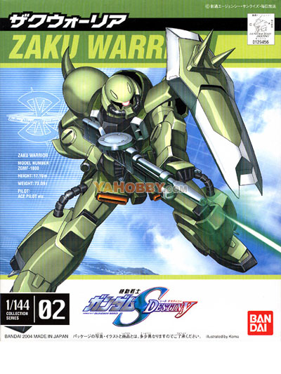 Gundam Seed Destiny 1/144 Model Kit Zaku Warrior