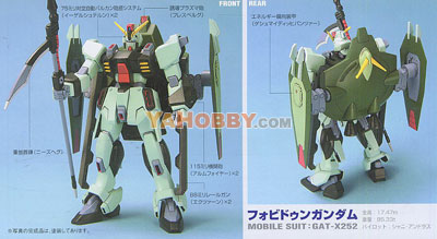 Gundam Seed Destiny 1/144 Model Kit Forbidden Gundam