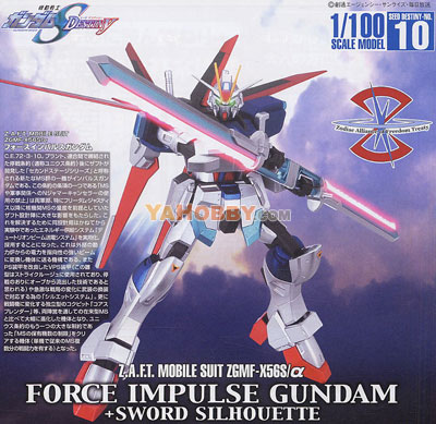 Gundam Seed 1/100 Force Impulse Sword Silhouette Extra Finish Version