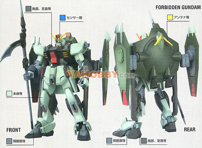 Gundam Seed Destiny HG 1/144 Model Kit Forbidden Gundam