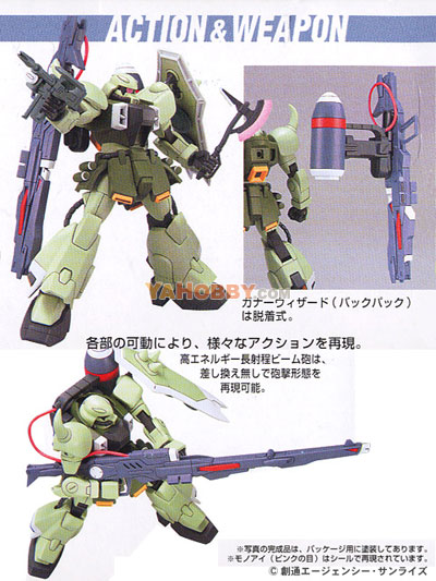 Gundam Seed Destiny HG 1/144 Model Kit Gunner Zaku Warrior