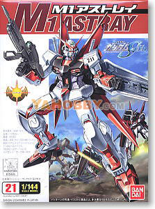 Gundam Seed Destiny 1/144 Model Kit M1 Astray