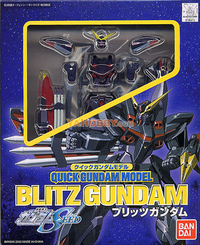 Gundam Seed Destiny 1/144 Model Kit Quick Model Blitz Gundam
