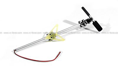 Syma RC Helicopter S006 Chopper Tail Unit Module 09