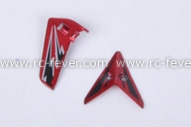 Syma RC Helicopter S110G Tail Decoration Set 04-R Red