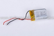 Syma RC Helicopter S110G 3.7V Li-Polymer Battery 20
