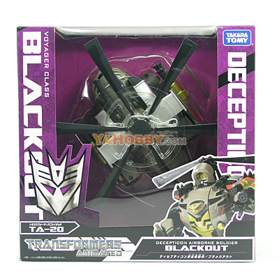 Japanese Transformers Animated - TA20 Blackout Loose