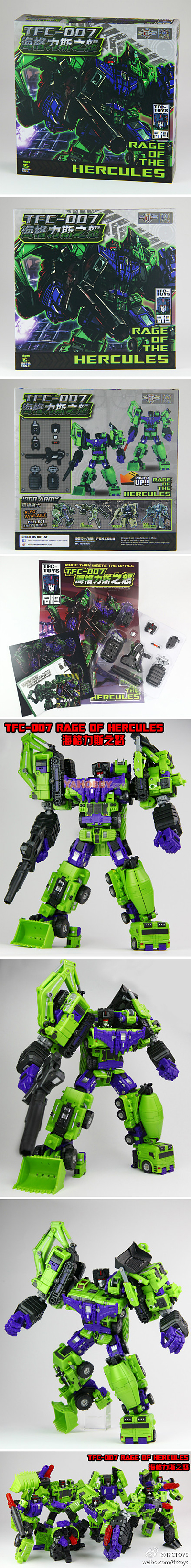 Transformers TFC-007 Rage of Hercules Upgrade Set