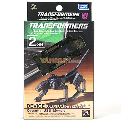 Transforemrs Device Label USB Flash Memory (2 GB) Ravage