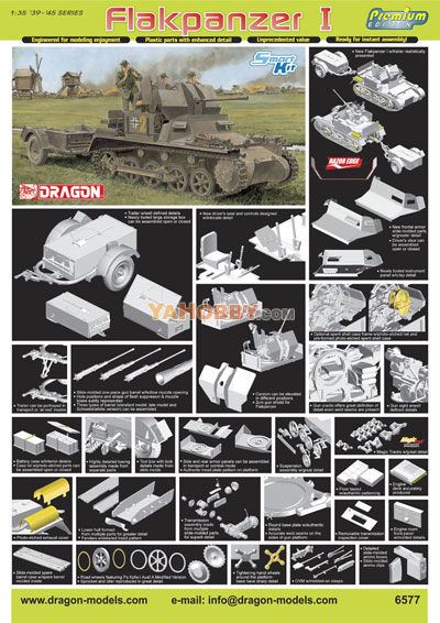 1:35 Dragon Flakpanzer I Premium Edition 6577