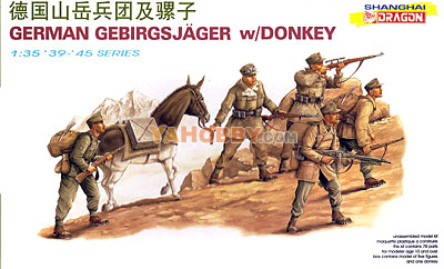1:35 Dragon German Gebirgsjager with Donkey 6078