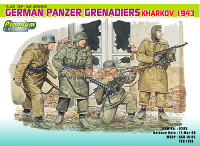 1:35 Dragon German Panzer Grenadiers Kharkov 1943 6305