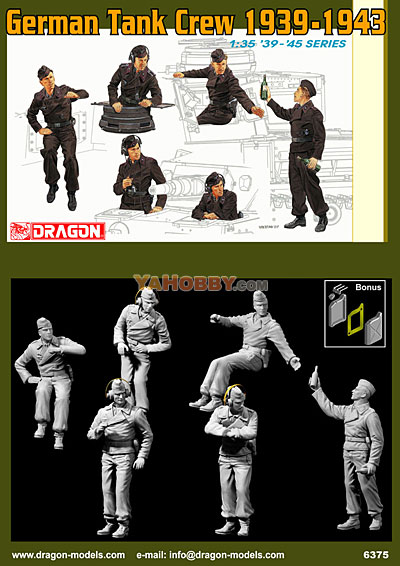 1:35 Dragon Military Model Kit German Tank Crew 1939-1943 6375