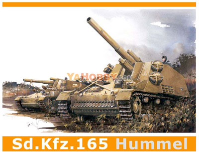 1:35 Dragon Sd.Kfz. 165 Hummel Early Version 6150