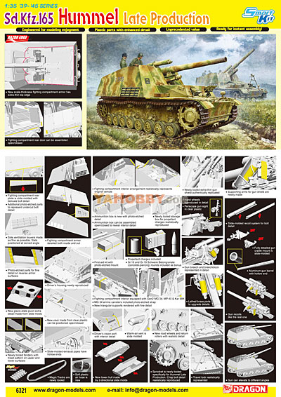 1:35 Dragon SdKfz 165 Hummel Late Production Smart Kit 6321