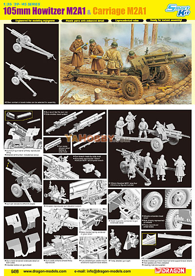 1:35 Dragon 105mm Howitzer M2A1 & Carriage M2A1 6499