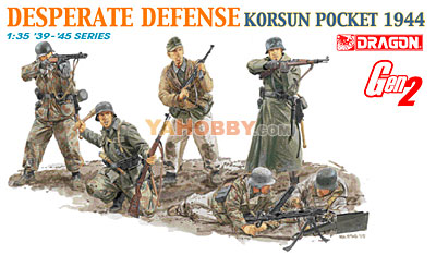 1:35 Dragon Desperate Defense Korsun Pocket 1944 6273