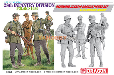 1:35 Dragon 28 Infantry Division Poland 1939 4 piece 6344