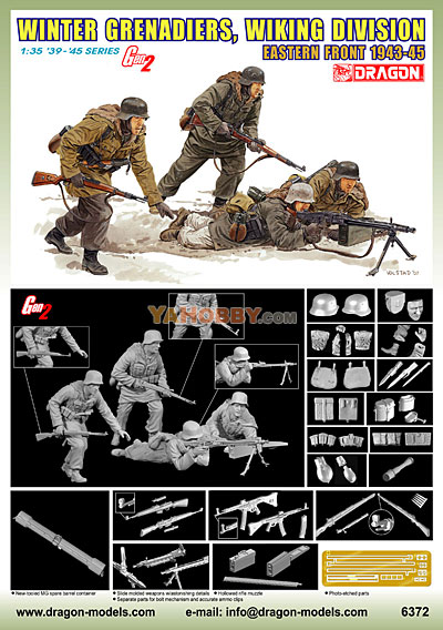 1:35 Dragon Winter Grenadiers Wiking Division Gen 2 6372