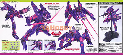 Gundam Seed Destiny 1/100 Astray Mirage Frame Second Issue