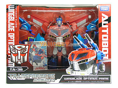 Japanese Transformers Animated - Wingblade Optimus Prime Loose