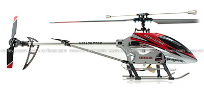 Double Horse 9104 3CH Metal Helicopter w/ Built-in Gyro (Red)