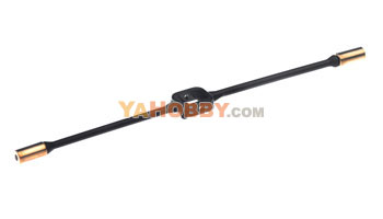 Syma RC Helicopter S018 Spare Part Balance Bar