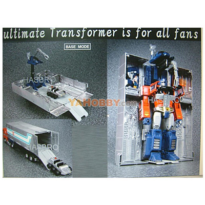 Transformers MP-10 Masterpiece Optimus Prime Trailer Pilot