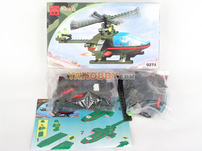 ENLIGHTEN Building Blocks Bricks Military Helicopter 0274