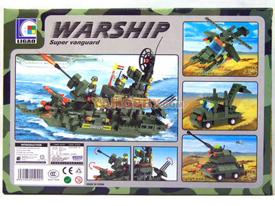 Building Blocks Warship Compatible With LEGO