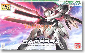Gundam High Grade 1/144 Model Kit HG Gadessa