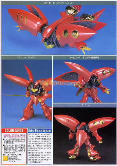 Gundam HGUC 1/144 Model Kit AMX-004-3 Qubeley Mk-II Red Metallic